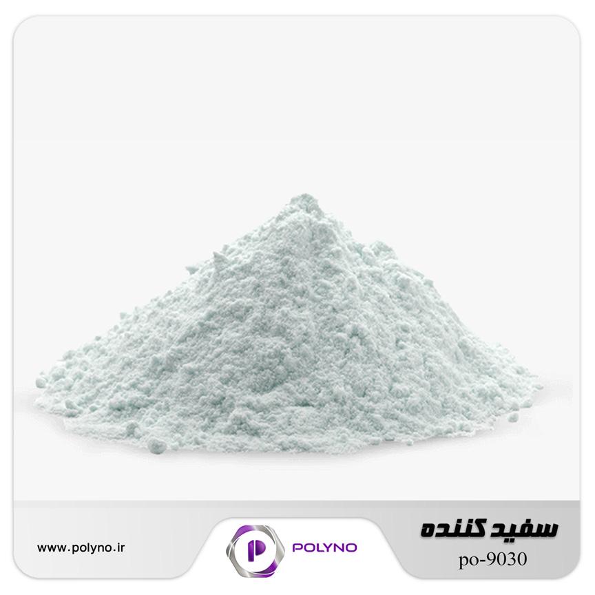 سفید کننده po9030