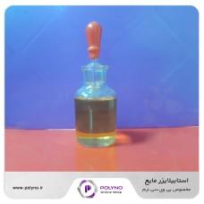 استابیلایزر پایه قلع (مالئات قلع) T682