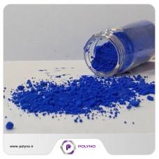 پیگمنت پلیمری- آبی